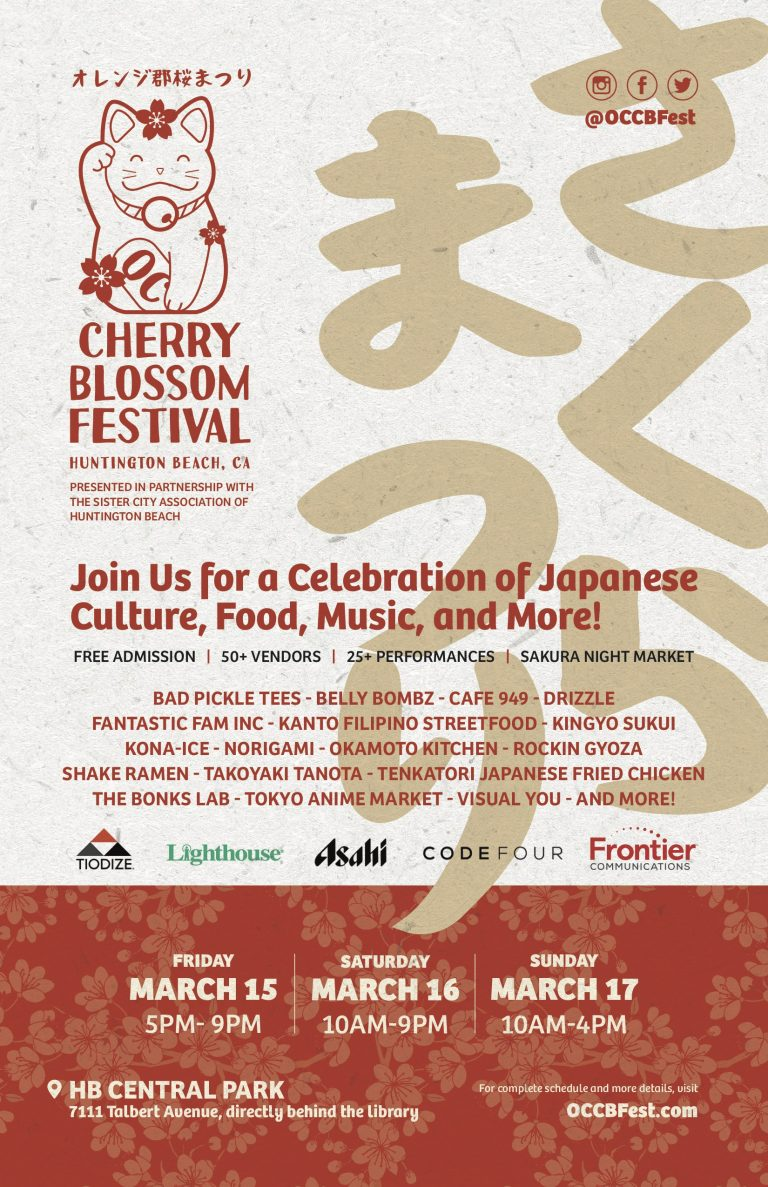 Celebrate Spring's Arrival at Orange County's Only Cherry Blossom Festival
